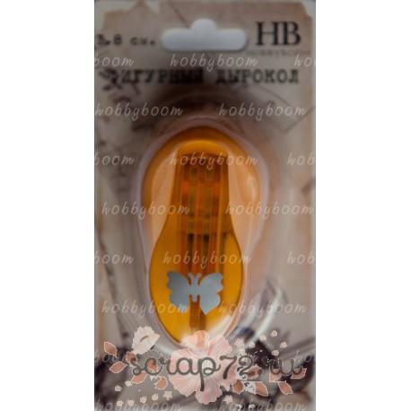 Дырокол фигурный HB 1.8 см №327 - бабочка №2