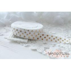 Лента-резинка, цвет золотые звезды на белом, ширина 16мм, отрез 90см