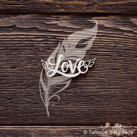 Чипборд Надпись Love с крылышками (5х2 см)