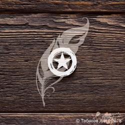 Чипборд Военная символика звезда (3х3 см)