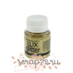 Декоративные Блестки LuxGlitter Золото 20 мл