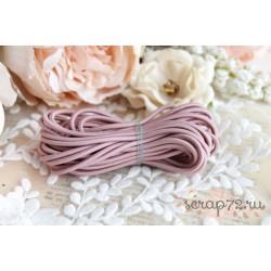 Шнур 2.8 мм эластичный грязно- розовый, 1м