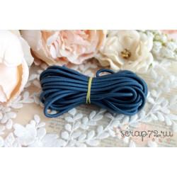 Шнур 2.8 мм эластичный синий, 1м