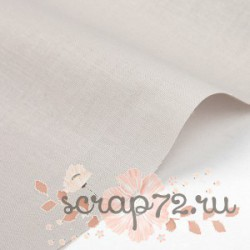 Хлопок Dailylike 202 Light gray, отрез 52*45см