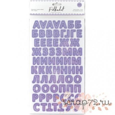 """Картонные стикеры – алфавит """"Сирень"""""""