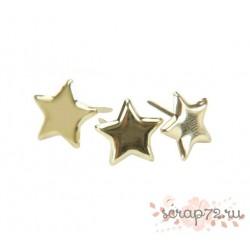 Набор брадс Звездочки от Creative Impressions, цвет Золото, 50шт