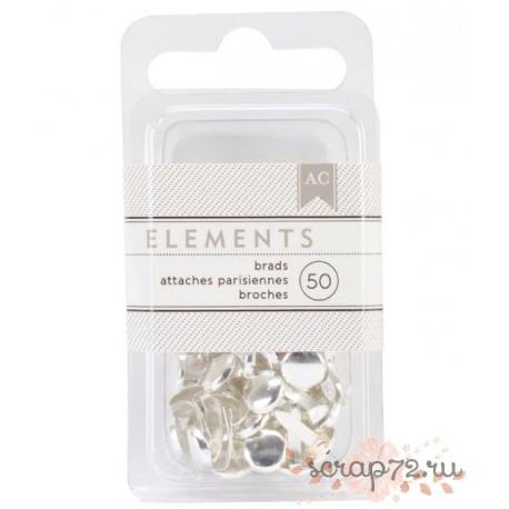 Брадсы от American Crafts, цвет Silver, 50шт