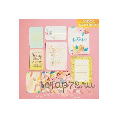 """Набор карточек для творчества с фольгированием """"Любимой маме"""", 10 х 10.5 см"""