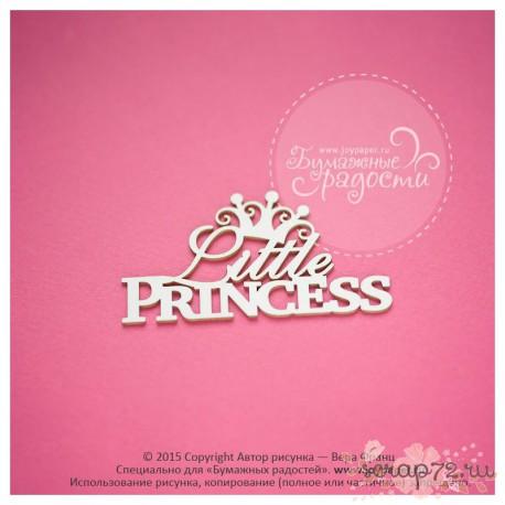 Чипборд Little princess с ажурной короной, 6 см