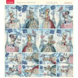 Карточки. Лист №12
