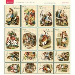 Карточки. Лист №18