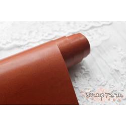 Переплетный кожзам (экокожа) глянцевый, цвет рыжевато-коричневый (Италия) 33*35см