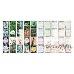 """Набор полос с картинками для декорирования """"Green"""" 5 шт 5х30,5 см"""