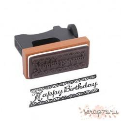 """Штамп резиновый """"Happy Birthday"""",  на деревянной основе, 20*50мм"""