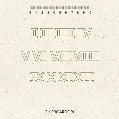 """Чипборд """"Римские цифры"""" Высота 1,6см"""