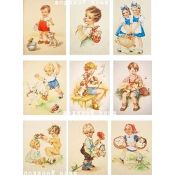 "Карточки ""Детки-3"", А4"