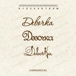 "Чипборд ""Девочка"""