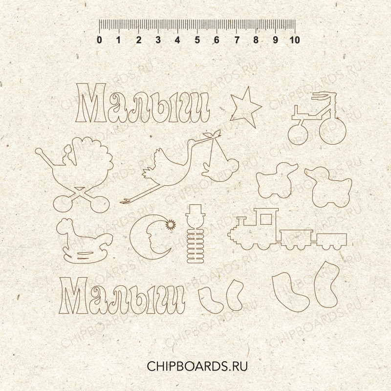 Надписи чипборд своими руками 85