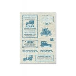 Тканевые льняные стикеры Авто Винтаж 2, 14*20см