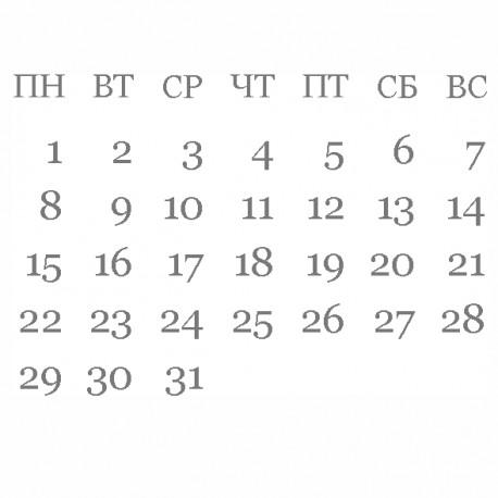 Штамп силиконовый. Календарь