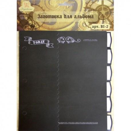 Заготовки для мини-альбома из холста, MBJ-004