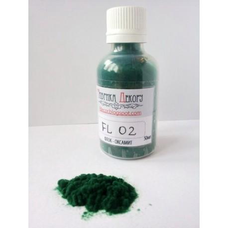 «Флок — Оксамит» - зеленый, 50мл