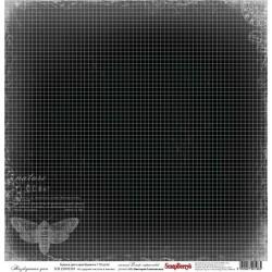 Бумага для скрапбукинга 30х30см 180 гр/м односторонняя Неизведанная даль