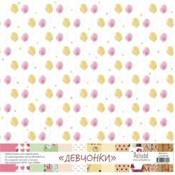 """Набор бумаги """"Девчонки"""" 12 односторонних листов, размер 30.5х30.5 см, плотность 190 гр\м2."""
